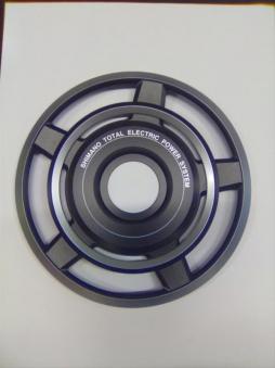 Kettenschutzring Shimano 38 Z einfach Steps Bild 1
