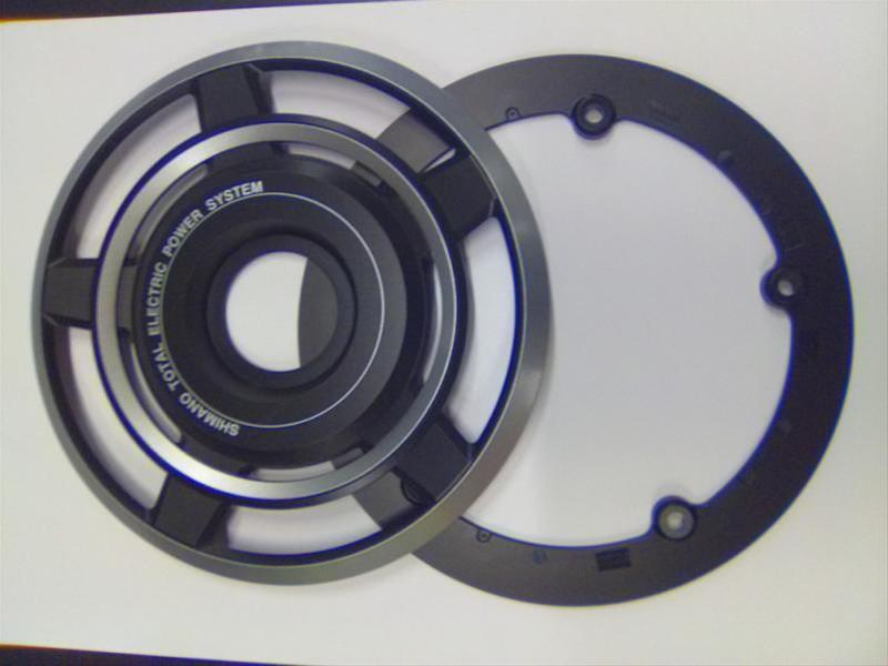Kettenschutzring Shimano 44 Z doppelt Steps 6000 Bild 1